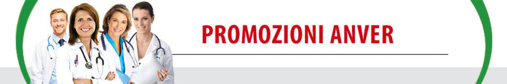promozioni 1030x172 - Promozioni
